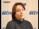 """Сегодня в центре Первоуральска будут распространять """"запрещенные"""" газеты. Видео"""