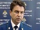 Знакомый чеченец признался в убийстве столичного шоумена Махмудова