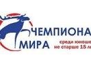 Юные хоккеисты Первоуральска в составе сборной России заняли золото в г. Обухово и в финском городе Пори