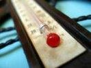 Выходные в Первоуральске пройдут при температуре 4-6 градусов