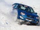 23 февраля в Первоуральске пройдет  Автоспринт «Европа - Азия 2012»