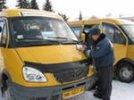 Незаконность предоставления администрацией Первоуральска преференций ряду пассажироперевозчиков доказана судом