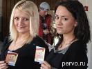 В Первоуральске состоялся «Всероссийский День молодого избирателя»