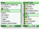 ICQ для J2ME поддерживает регистрацию по номеру мобильного
