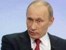 Президент Татарстана призвал голосовать за Путина, так как России нужен царь