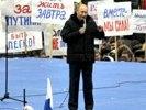Путин выступил перед народом в «Лужниках»: «Битва за Россию продолжается – победа будет за нами»