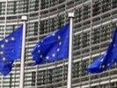 Еврокомиссия пророчит еврозоне новую рецессию в текущем году