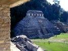 Ученые выяснили, что погубило цивилизацию индейцев майя