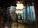 Apple купила поисковый стартап Chomp за $50 млн