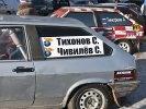 В эти выходные в Первоуральске прошёл старт ралли «Каменный пояс – 2012». Фото