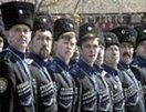 Казаки вызвались охранять московские церкви после выступления Pussy Riot в храме Христа Спасителя