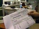 Предприятия ЖКХ Первоуральска накопили долги на 87,6 млн. рублей