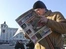 Ответ уральского чиновника удивил Первоуральских журналистов запрещённых к продаже газет