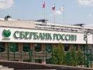 """""""Сбербанк"""" готов передать коллекторам плохих долгов на 10 млрд рублей"""