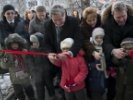 Сегодня в Первоуральске открыли новый детский садик на 95 мест. Фото