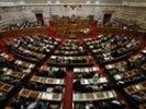 Греческий парламент проголосовал за снижение зарплат и пенсий по требованию ЕС и МВФ