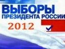 Все муниципальные образовательные учреждения Первоуральска к выборам готовы