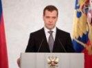 Медведев выступил со специальным телеобращением к избирателям
