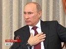 Путин рассказал Западу про закручивание гаек, Навального и четвертый срок