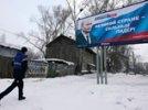 """Уникально-абсурдная кампания- 2012: Путин потратил 1,5-2 млн долларов на """"войну в интернете"""""""