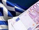 Moody's снизило кредитный рейтинг Греции до максимально низкого уровня