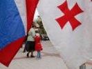 Россия предложила Грузии восстановить дипотношения и согласна отменить визы