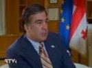 Саакашвили назвал условие восстановления дипотношений с Россией