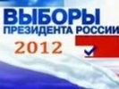 По состоянию на 12:08 в Первоуральске проголосовало 15,49% избирателей