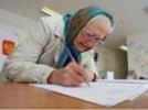 По состоянию на 16:00 в Первоуральске проголосовали 37,9% избирателей