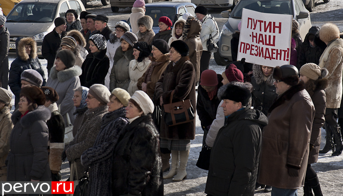 В Первоуралське прошёл митинг поддержки Путина. Видео