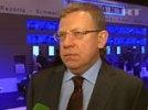 Кудрин пророчит, что новые кадровые решения в правительстве ухудшат положение в экономике