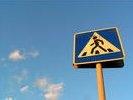 В 2011 году на территории г. Первоуральск произошло 11 ДТП
