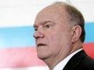 Зюганов ответил, почему не поздравил Путина: выкрутили мозги и результат, а сейчас аплодируют