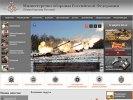 При модернизации сайта Минобороны потерялось 6 миллионов рублей