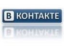 «ВКонтакте» объявила конкурс на разработку приложения для iPhone, потратит 5 млн рублей