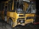 В Первоуральске произошло ДТП. Погибли два полицейских. Фото