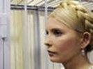 Тимошенко разрешили трехдневное свидание с мамой и дочкой
