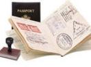 Посольство США упростило процедуру выдачи россиянам туристических виз