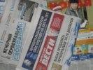 В Первоуральске снят запрет на продажу частных газет