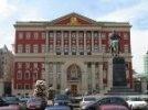 Мэрия Москвы может пересмотреть закон о митингах: они «нарушают привычный ритм жизни города»