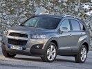 В Россию едет Chevrolet Captiva с новым лицом