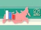 ВЦИОМ: лишь 44% итоги выборов президента России кажутся достоверными