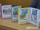 В Первоуральске прошёл городской этап областного конкурса «Мы выбираем будущее». Фото