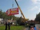 Власти Екатеринбурга предлагают убрать билборды с центральных улиц города