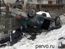 В Первоуральске произошло ДТП. Фото. Видео