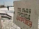 В преддверии паводков, в Первоуральске  прошла командно-штабная тренировка