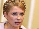Верховная Рада Украины нашла в деле Юлии Тимошенко признаки государственной измены