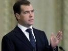 """""""Войну ждут через пять лет"""" - Россия к 2017 году должна быть во всеоружии, заявил Дмитрий Медведев"""