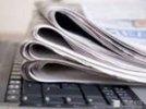 Контроль за СМИ могут передать в Минкультуры, которое возглавит один из глав федеральных каналов