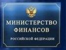 Силуанов предлагает повысить минимальный капитал банков до 1 млрд рублей с нынешних 180 млн